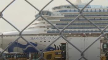兩澳洲人搭鑽石公主號 返國後確診武漢肺炎