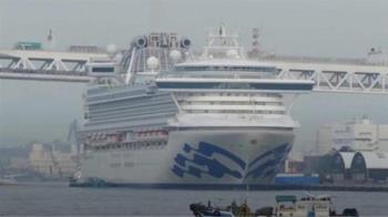 鑽石公主號第二批港人傍晚搭機返港