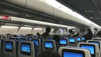 公主號包機嚴控管!旅客分3批坐 洗手間不開放