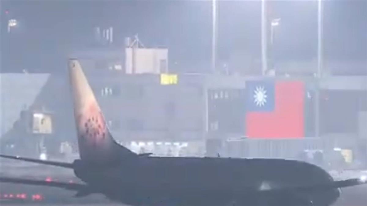 回來了!公主號包機落地 陳時中抵桃機坐鎮