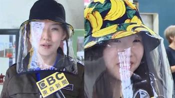 韓推「防疫帽」稱可防止飛沫?衛生局給答案了