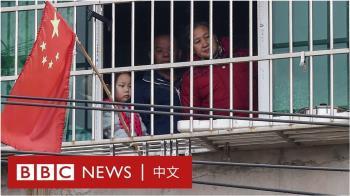 武漢居家隔離的祖孫三人:戴口罩健身,買菜靠社區送