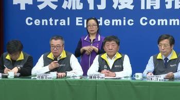 台南13人居家檢疫違規!開罰7人共21萬