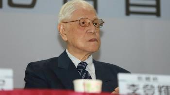 快訊/前總統李登輝辭世 享耆壽98歲