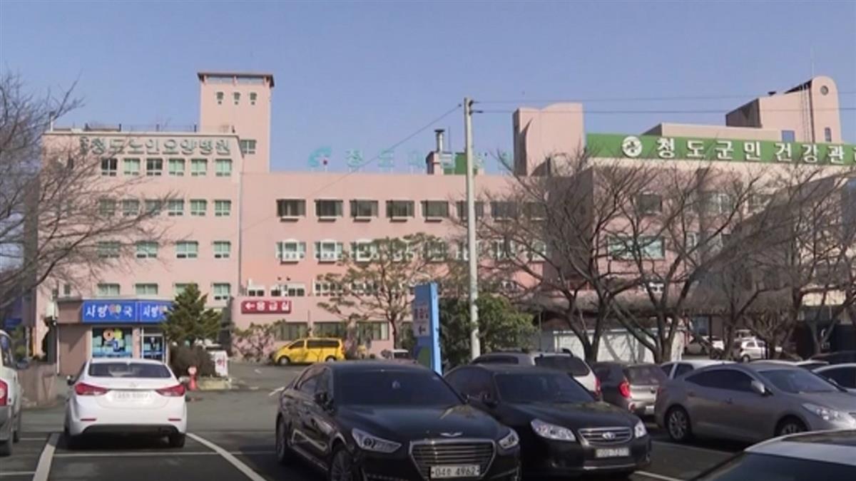 南韓17行政區全失守!最後堡壘蔚山…被她攻破