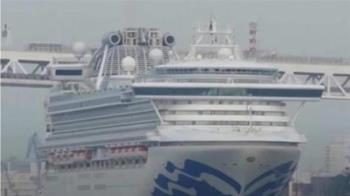 快訊/公主號下船旅客確診 櫪木60歲女首例感染
