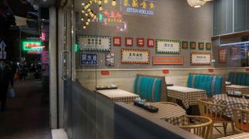 肺炎疫情:香港酒樓員工直面無薪假,收入歸零物價上漲要吃老本