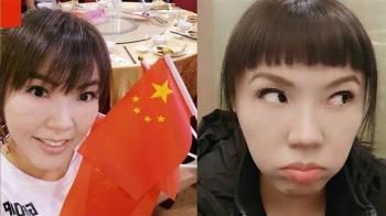 陸監獄爆群聚感染 劉樂妍自曝願意去:快救我的國家