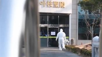 韓武漢肺炎第6例死亡 59歲男子病逝