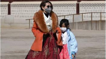 肺炎疫情:韓國一日內確診感染人數翻倍
