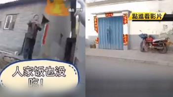 湖北老翁想吃麵從醫院逃跑 警怒罵:良心呢