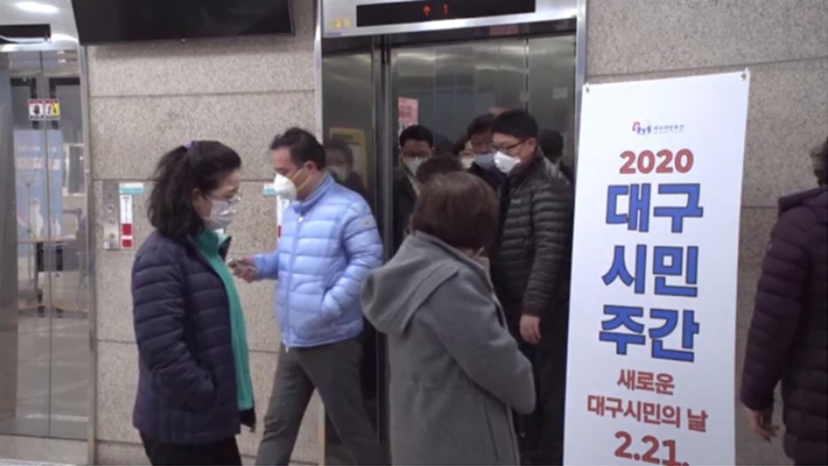 南韓暴增至763例確診7死 四大軍種7700人隔離觀察