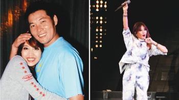 A-Lin再爆婚變!演唱會老公神隱 親戚洩內幕