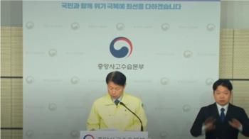 南韓失控!近期單日確診皆破百 全國破700人