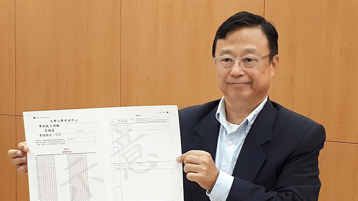 學測數學滿級分暴增 張茂桂辭大考中心主任獲准
