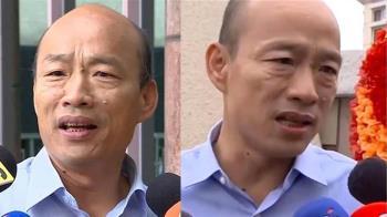 韓國瑜:公務員3/2起暫緩至2級以上旅遊警示國家