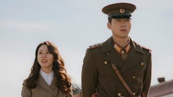 《愛的迫降》:一部爆紅的南北戀韓劇背後的脫北者