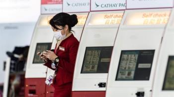 肺炎疫情「黑天鵝」重創全球六大經濟領域