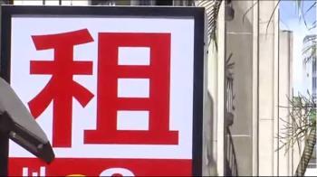 撤租潮再現!東區近30間店家出走 里長嘆:降租也沒救