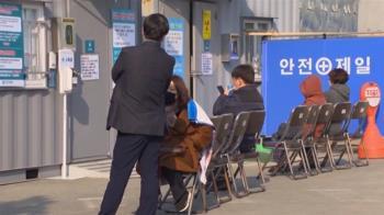搶購口罩仍外銷 韓聯社:韓國可參考台灣做法