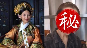 《甄嬛》皇后素顏入鏡!蔡少芬老態超驚人
