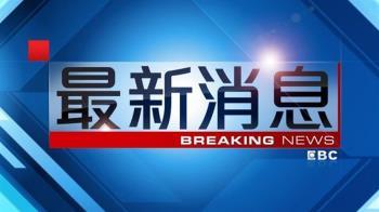 泰國武漢肺炎再增3例確診 累積達40人