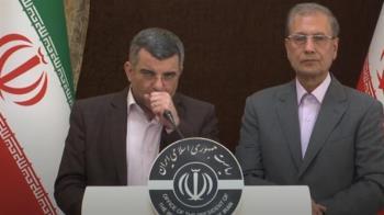 伊朗武肺達95例15死  旅遊警示升至第二級