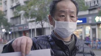 肺炎疫情: 武漢「非新冠肺炎患者」的困境