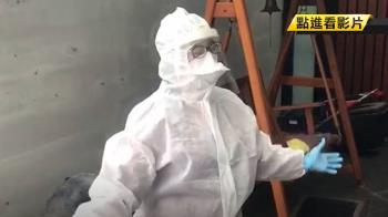 醫療防護器材大漲 醫護人員自製防護面罩