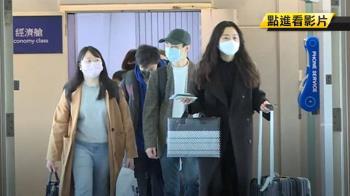 明起韓入境居家檢疫14天 緊急改機票 旅客:好困擾