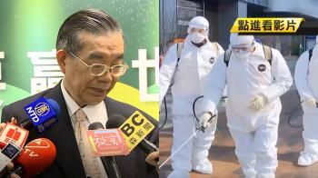 前衛生署官員懷疑 SARS和武漢肺炎非自然界產物
