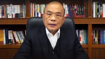 蘇貞昌:指揮中心升至一級開設 陳時中任指揮官