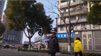 武漢「解封」僅3.5小時 陸網友:帶出城可給1.3萬元