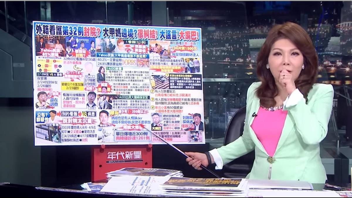 新聞播一半竟「狂咳」嚇壞眾人 張雅琴急澄清:只是嗆到 !