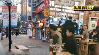 疫情下的韓國生活!陸籍上班族:主管要求照常聚餐