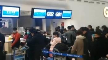 防散客入境 移民署註記滯湖北1690名台灣人