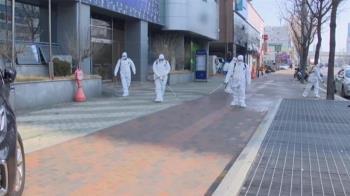 口誤「封鎖政策」惹議 南韓發言人洪翼杓引咎辭職