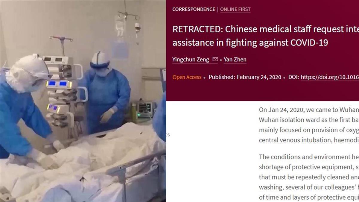 武漢醫護投書國際期刊 向全球求救結局逆轉