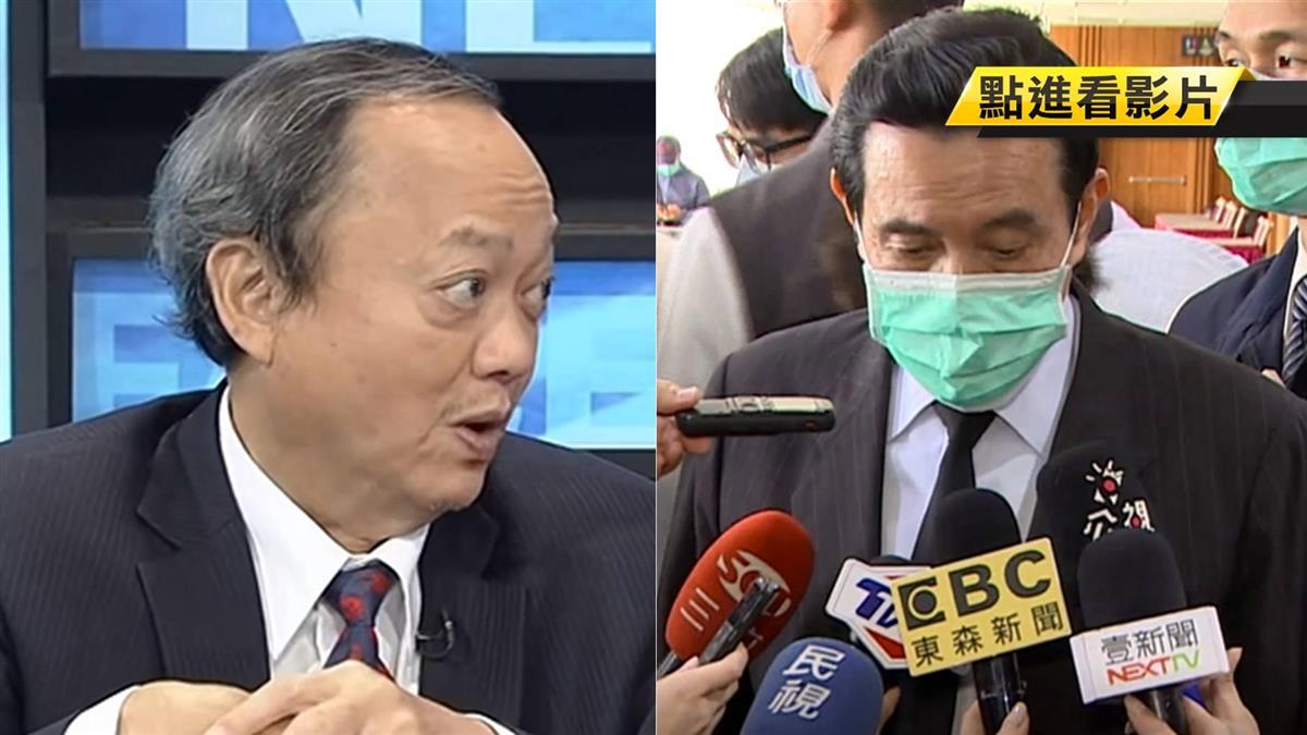 葉金川嗆:沒人信他是防疫專家 馬英九回應了