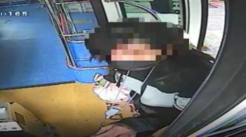 確診女看護搭公車畫面曝 全程都戴口罩