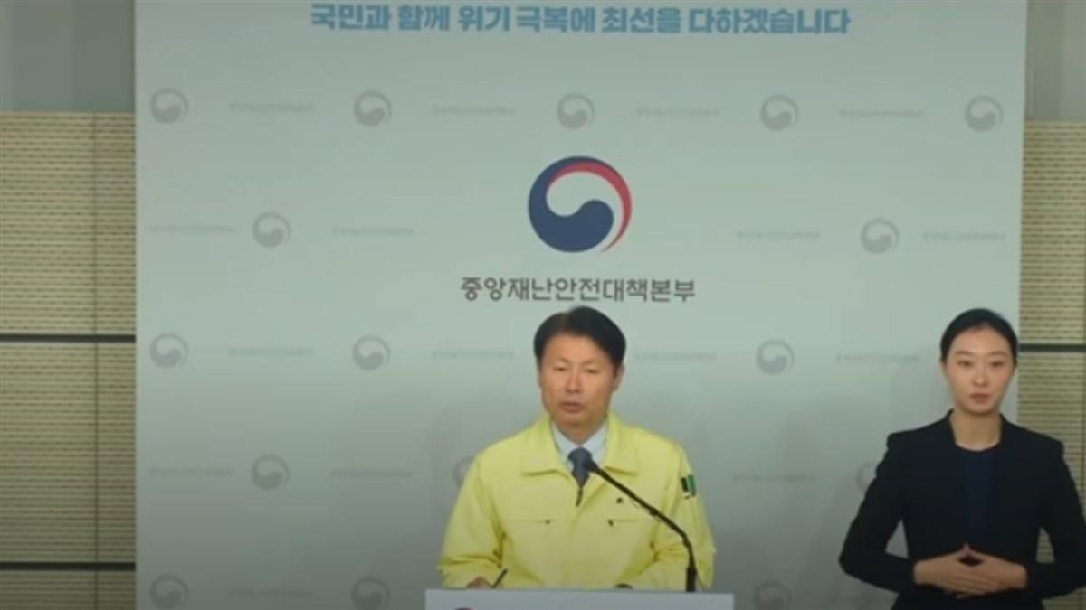 韓國第17死!7旬歲翁不治亡 境內確診近3千例