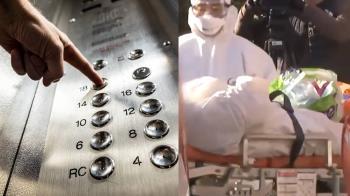 南韓武肺確診破3000!女公務員搭電梯 60秒就染病