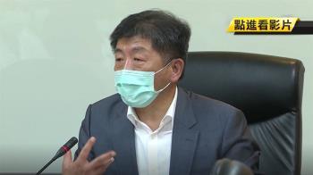 政府祭鐵腕抓非法移工 陳時中:反對!