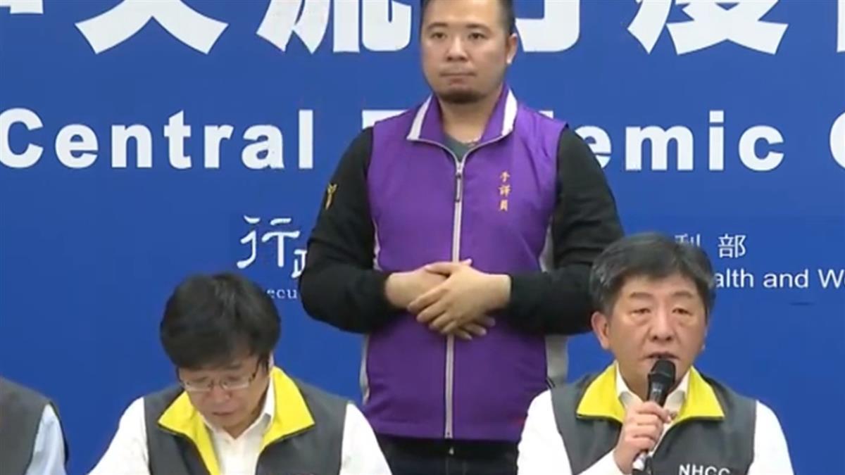 台灣武肺增至40例!鑽石公主號旅客確診