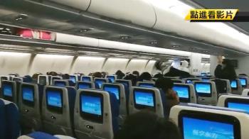 搭機怎防疫?美專家研究:靠窗相對安全