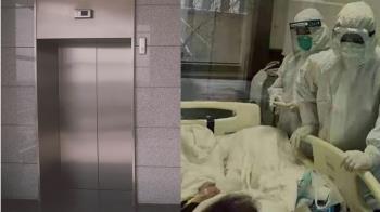 與武肺患者一起搭電梯!女沒戴口罩1分鐘就感染