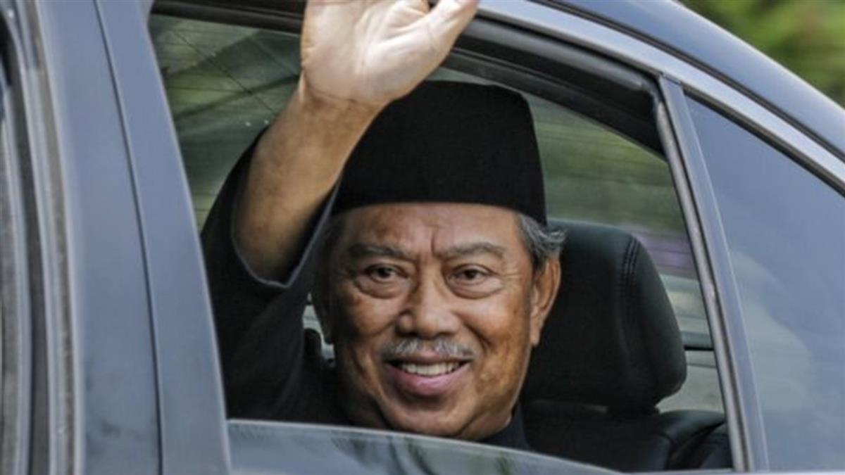 馬來西亞新總理宣誓就職未來政局「難以預測」