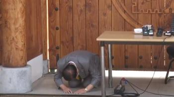 南韓新天地教主李萬熙 戴口罩磕頭認錯了