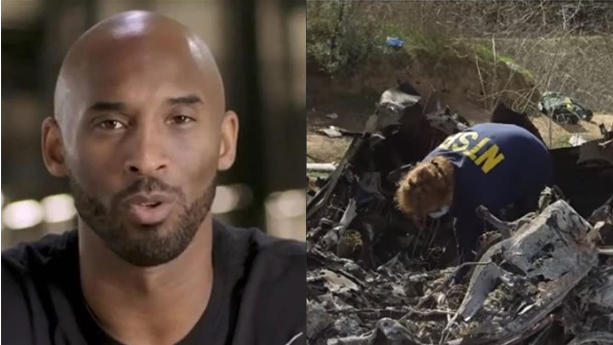 Kobe和女兒屍體照曝光!遺孀爆氣說重話轟警察