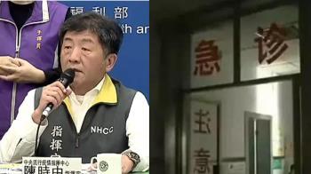 台男遊大阪患武肺!4接觸者有症狀 採檢結果出爐了